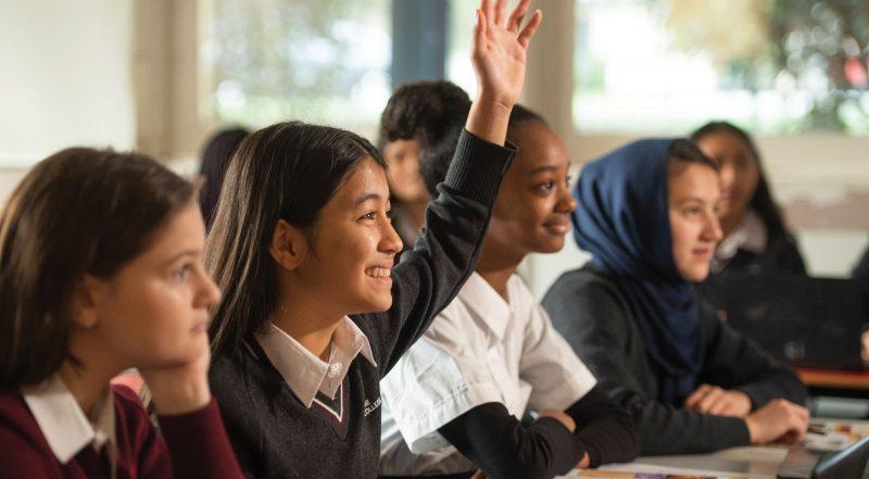 Academic Excellence Program 2020