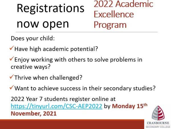 Academic Excellence Program 2022